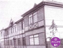 麻布獣医学校古川橋校舎 明治41年(1908年)